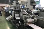 Photo Label / Flexo<br>GALLUS ECS340 border=